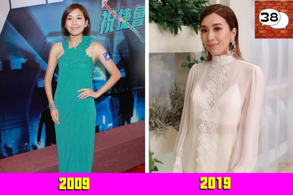 黄智敏 (Mandy Wong) 2009 2019 #10yearschallenge