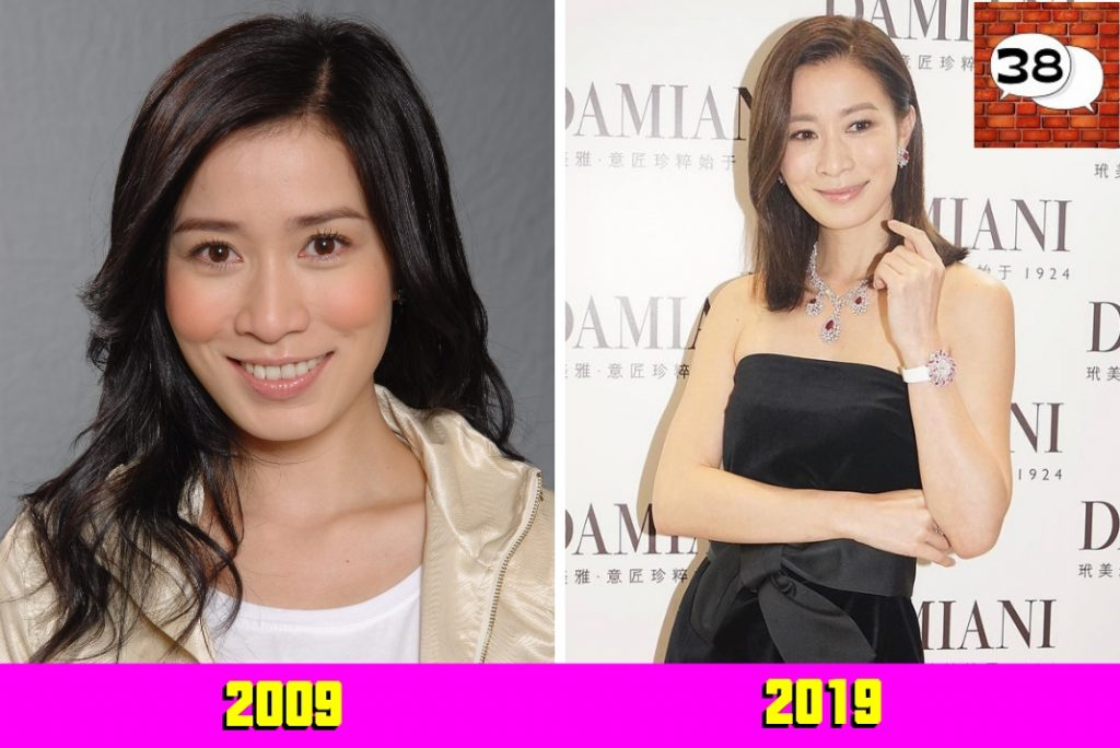 佘詩曼 (Charmaine Sheh) 2009 2019 #10yearschallenge