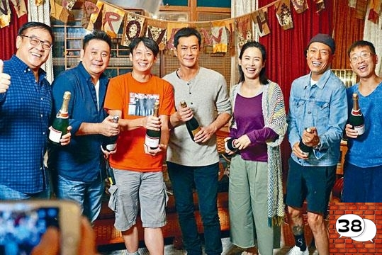 Jessica Hester Hsuan, Louis Koo, A Witness Out Of The Blue