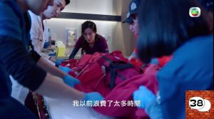 Big White Duel, TVB Drama, HK Drama, 2019 Drama, Medical, Robert Kwok, Kenneth Ma, Ali Lee, Natalie Tong, Matthew Ho, Kelly Cheung, Crystal Fung