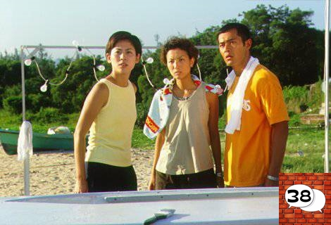 Jessica Hester Hsuan, Louis Koo, Men's Best Friend