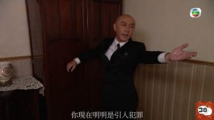 the learning curve of warlord, tony hung, tvb, tv series, hk drama