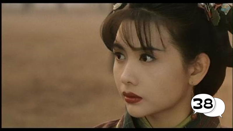 The Heaven Sword And Dragon Sabre, 38 wall, movie