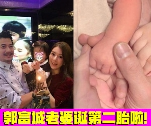 Aaron Kwok Second Baby
