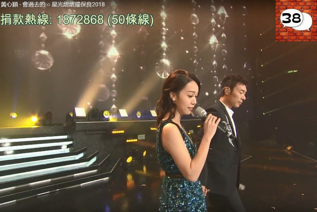 Andy Hui And Jacqueline Wong At Gala Spectacular 2