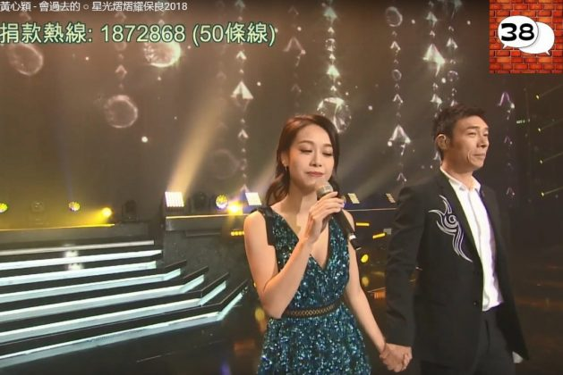 Andy Hui And Jacqueline Wong At Gala Spectacular 3