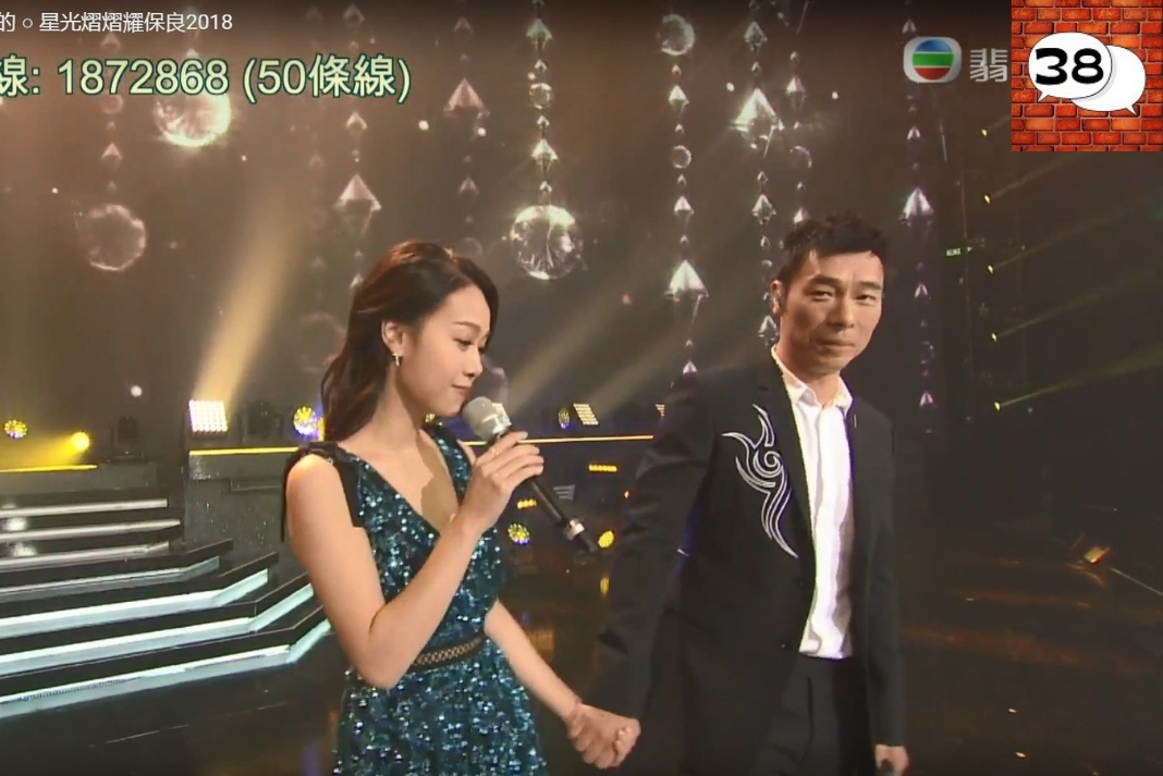 Andy Hui And Jacqueline Wong At Gala Spectacular 4