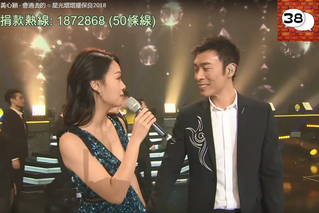 Andy Hui And Jacqueline Wong At Gala Spectacular 5