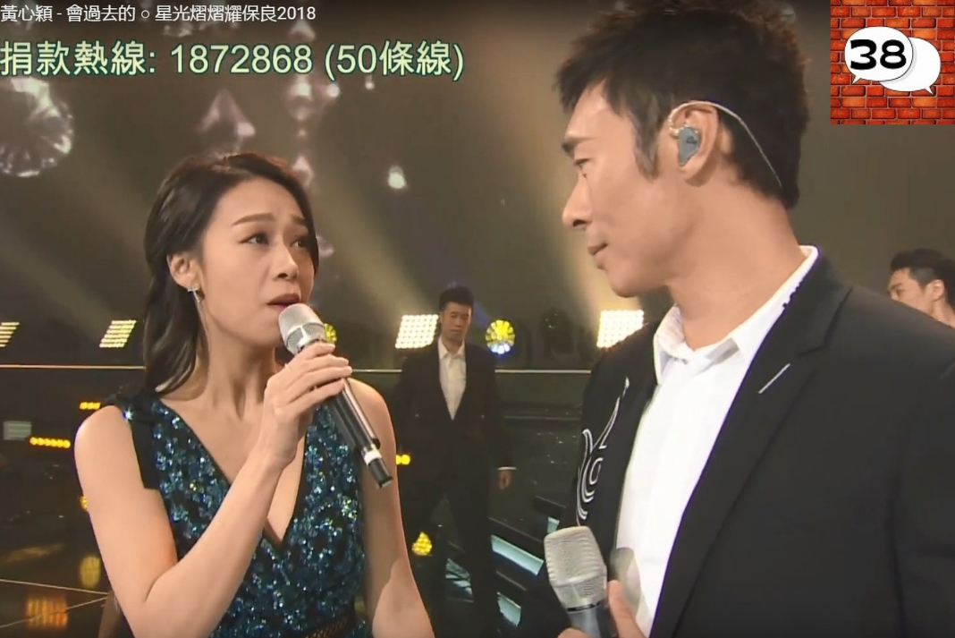Andy Hui And Jacqueline Wong At Gala Spectacular 6