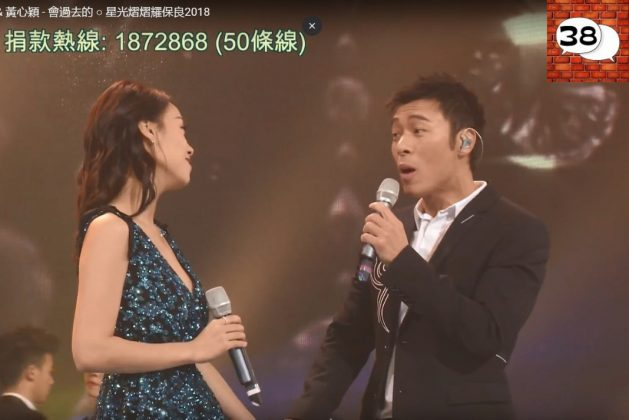 Andy Hui And Jacqueline Wong At Gala Spectacular 7