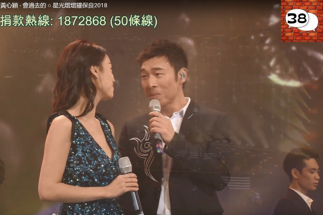 Andy Hui And Jacqueline Wong At Gala Spectacular 8