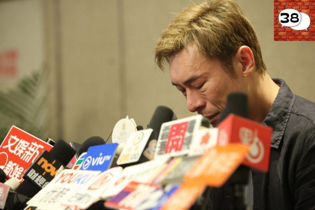 Andy Hui Press Conference For Affair 10