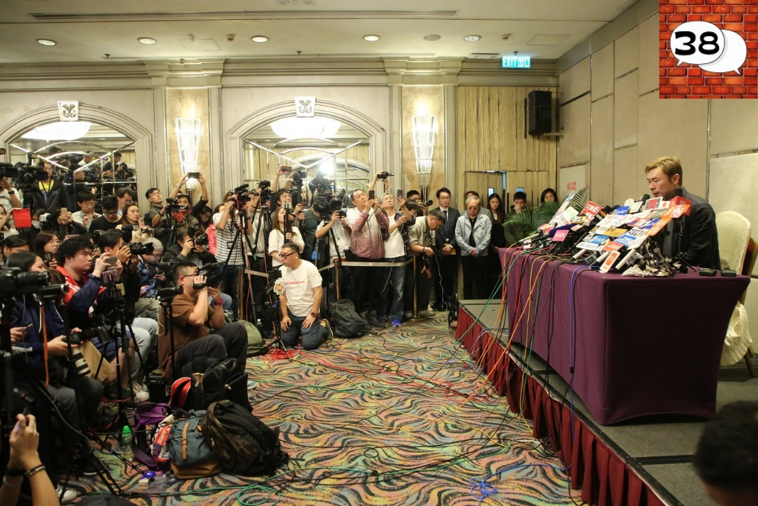 Andy Hui Press Conference For Affair 6