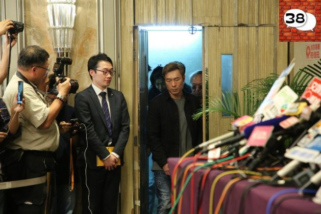 Andy Hui Press Conference For Affair