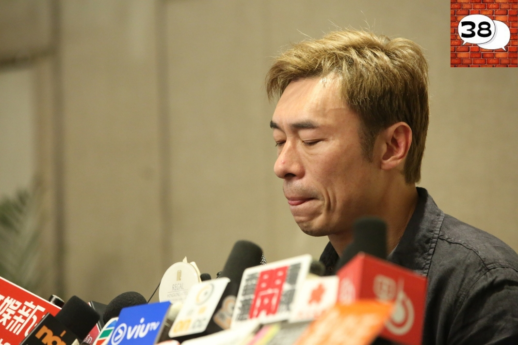Andy Hui Press Conference For Affair 7