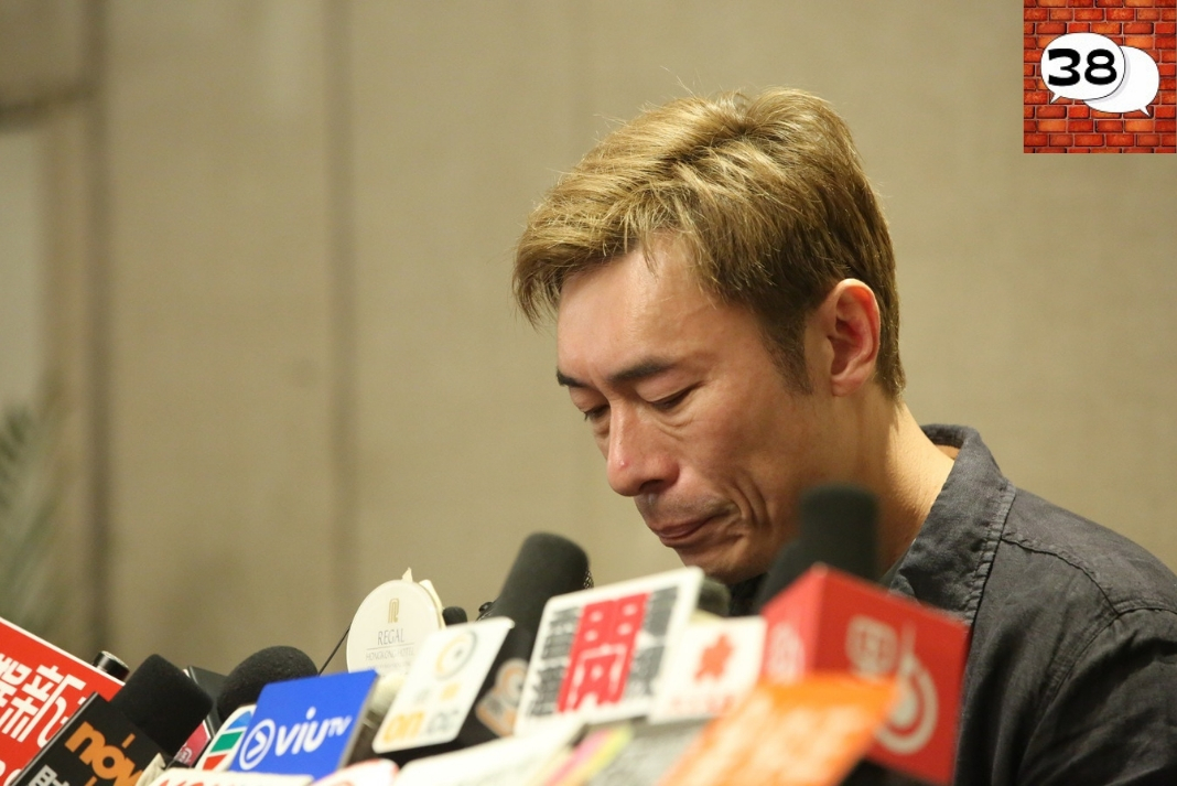 Andy Hui Press Conference For Affair 8
