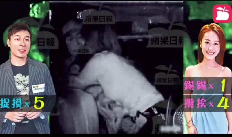 Andy Hui With Jacqueline Wong Affair 3