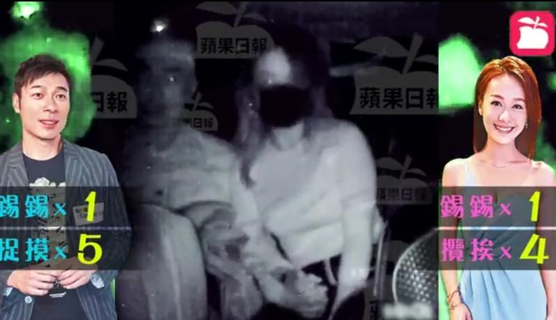 Andy Hui With Jacqueline Wong Affair 4