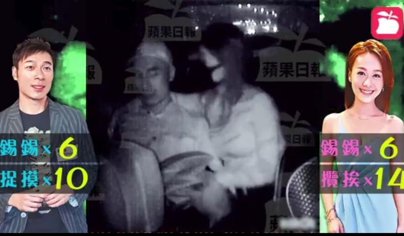 Andy Hui With Jacqueline Wong Affair 6