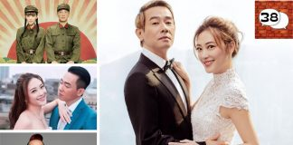 Jordon Chan, Cherrie Ying, Actual Wedding Photo, hk artist