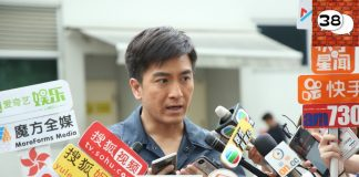 Kenneth Ma, Andy hui, jacqueline wong, sammi cheng, tvb, hk artist, singer, actor, actress