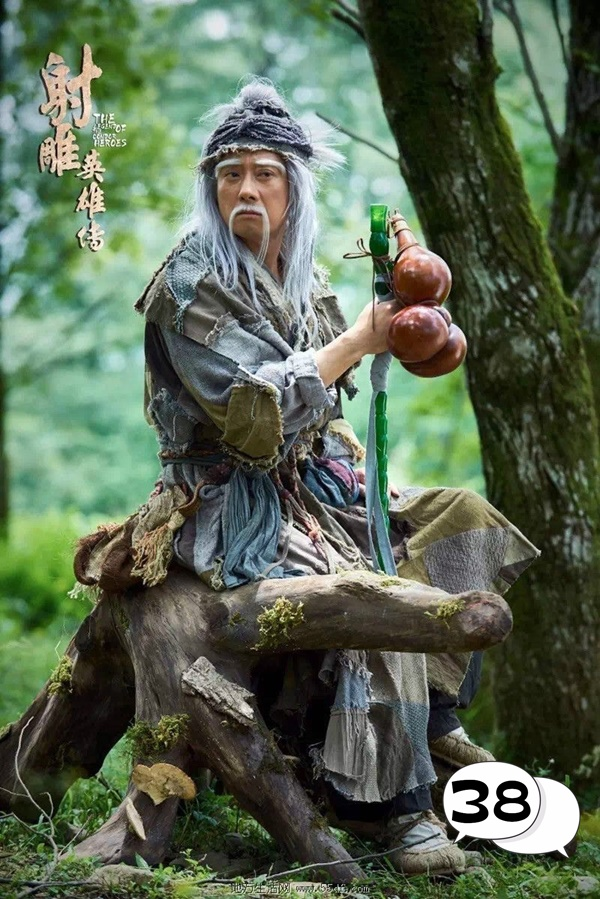 The Legend of the Condor Heroes, jin yong, 38 wall, hong qi gong