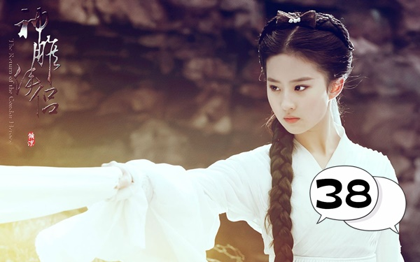 The Return of the Condor Heroes, jin yong, 38wall, xiao long nu