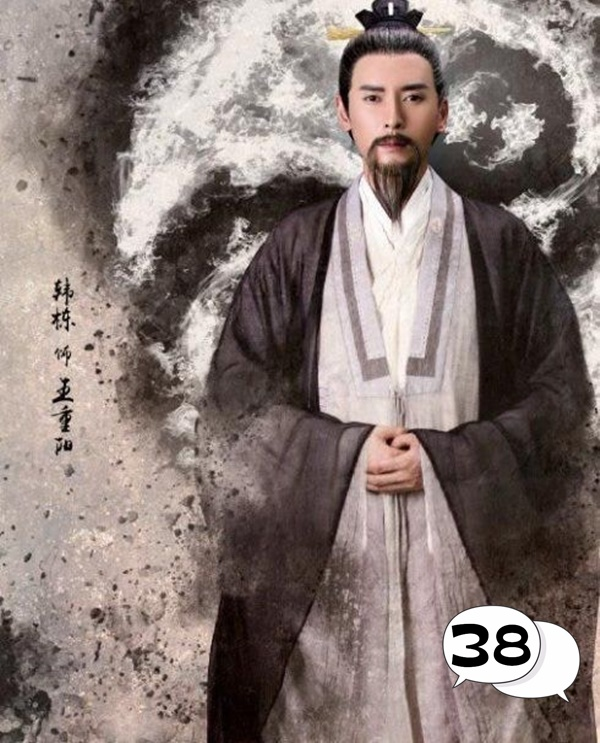 The Legend of the Condor Heroes, jin yong, 38 wall, wang chong yang