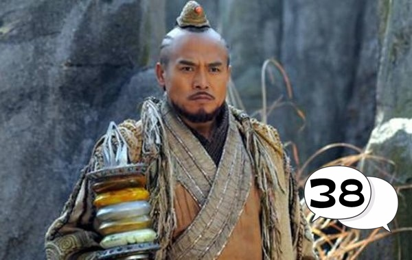 The Return of the Condor Heroes, jin yong, 38wall, jin lun fa wang
