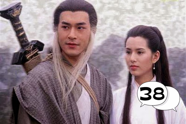 The Return of the Condor Heroes, jin yong, 38wall, yang guo