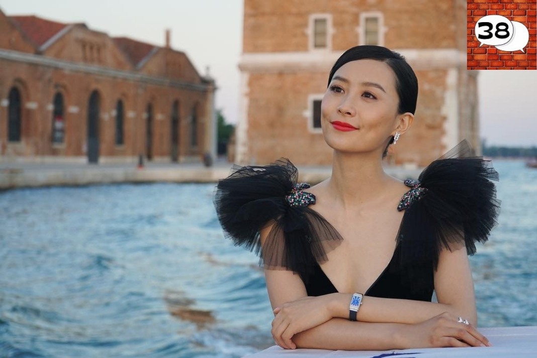 Fala Chen Website Featured Image