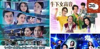 Jacqueline Wong Tvb Drama Website Featured Image