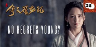 Jin Yong Character Website Featured Image