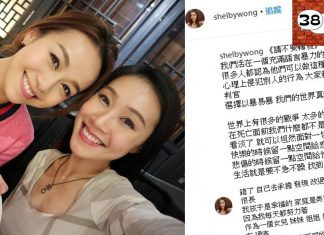 Jacqueline Wong Shelby Wong Ig Post Website Featured Image