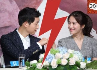 Divorce Song Joong Ki Song Hye Kyo Website Featured Image