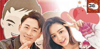Raymond Lam, Carina Zhang, marriage, tvb, actor, model, hong kong artist