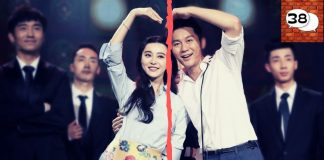 Fan Bing Bing, china artist, china actress, li chen