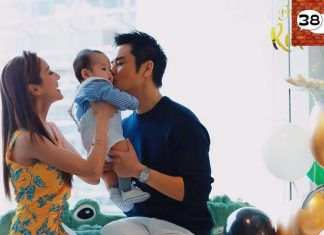 Kevin Cheng Grace Chan Wedding Anniversary Website Featured Image