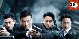 Flying Tiger 2, Bosco Wong, Kelly Cheung, kenneth ma, ron ng, michael miu, dominic lam, david chiong, joel chan, yoyo mung