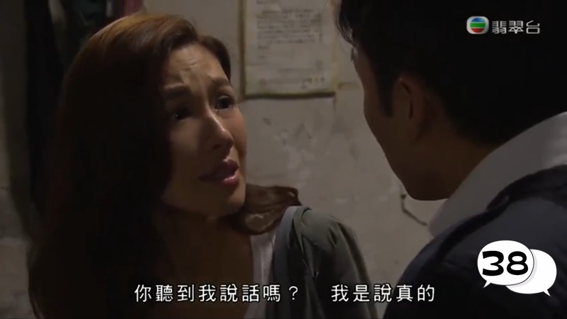 Golden Building, Joel Chan, selena lee