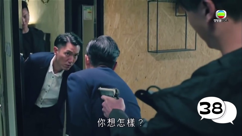 The Man Who Kills Troubles, Vincent Wong, Jonathan Cheung