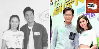 Who Wants A Baby 2, Kenneth Ma, Eliza Sam, chris lai lok yi, ali lee, tvb, hong kong artist