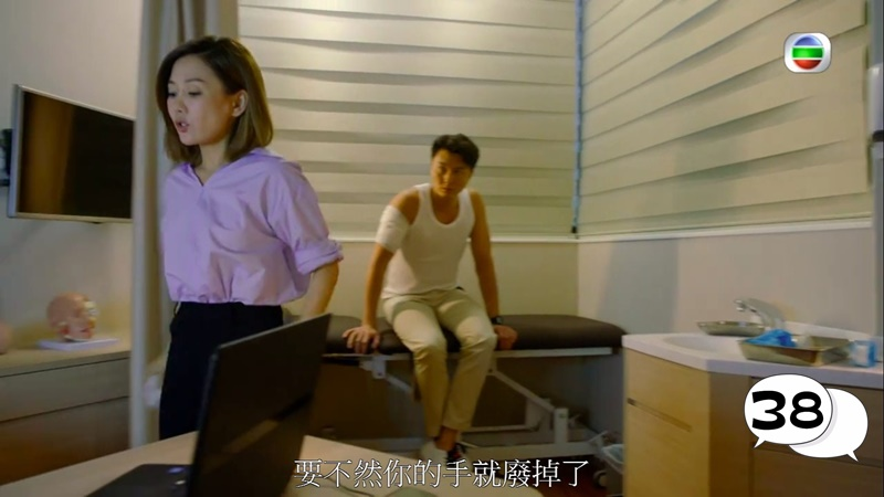The Man Who Kills The Troubles, Bianca, vincent wong, tvb, hong kong drama