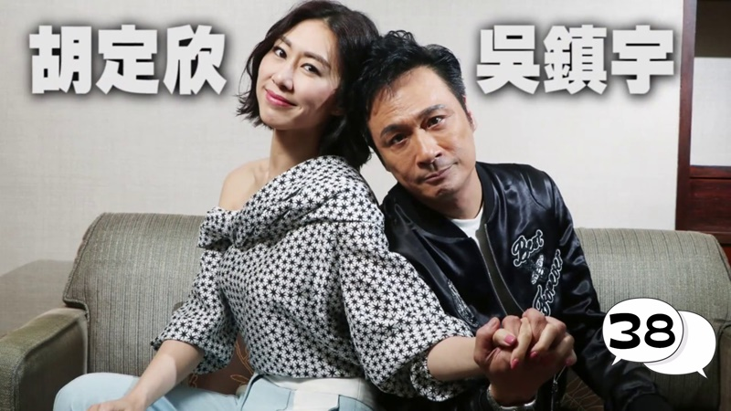 Men On The Dragon, Nancy Wu, TVb, hong kong actress, francis ng