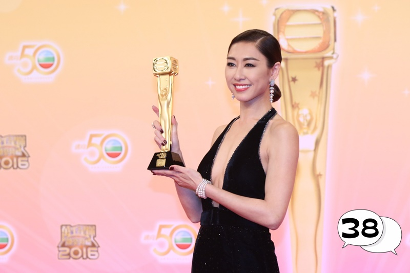 Tvb Anniversary Awards, Best Actress Award, Nancy Wu, TVB, Hong kong Actress