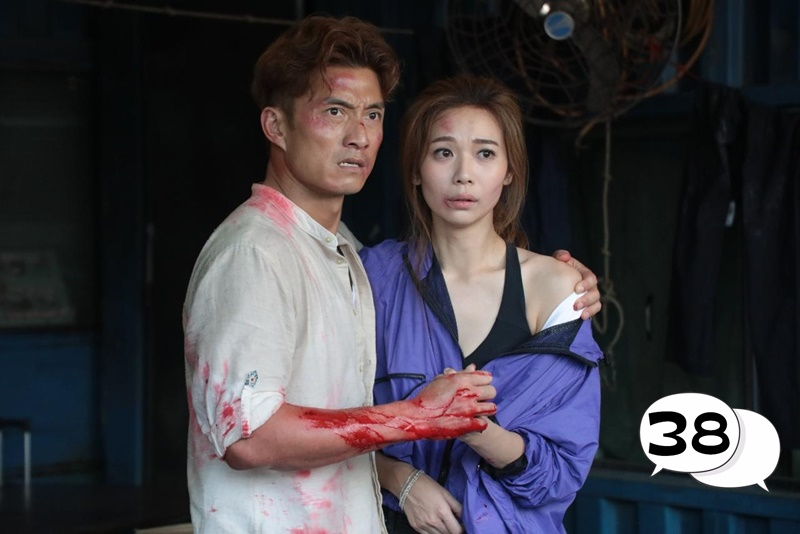 Brutally Young, Joel Chan, Vivien Yeo