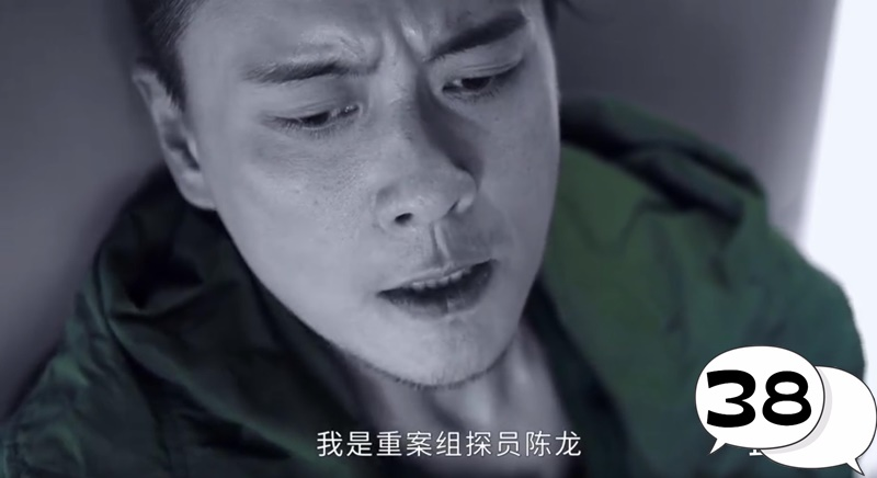 the impossible 3, Bosco wong