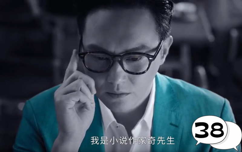 the impossible 3, chilam, julian cheung