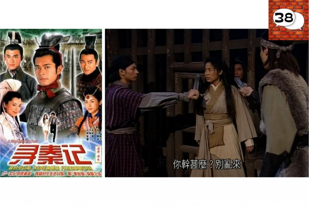 TVB, jessica hester hsuan, a step into the past
