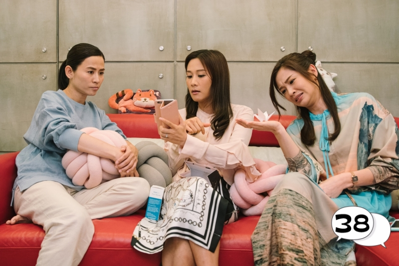 Armed Reaction 2021, Moses Chan, Jessica Hester Hsuan, Joyce Tang, Him Law, kayi cheung, mayanne mak
